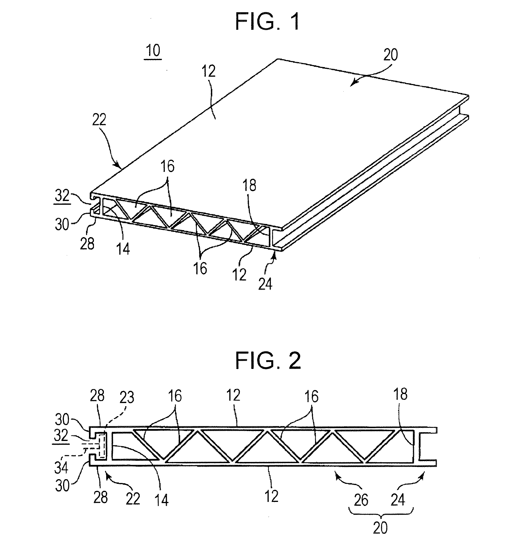Patent us  extruded hollow aluminum alloy