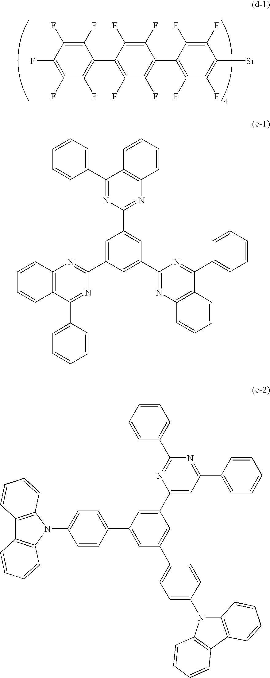 Figure US20070069638A1-20070329-C00029