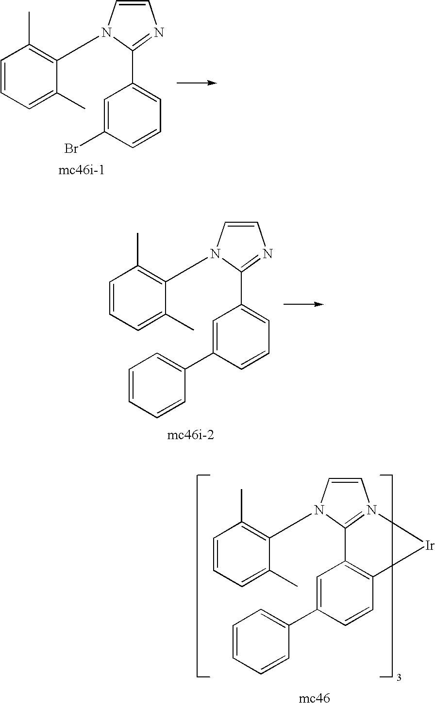 Figure US20070088167A1-20070419-C00038