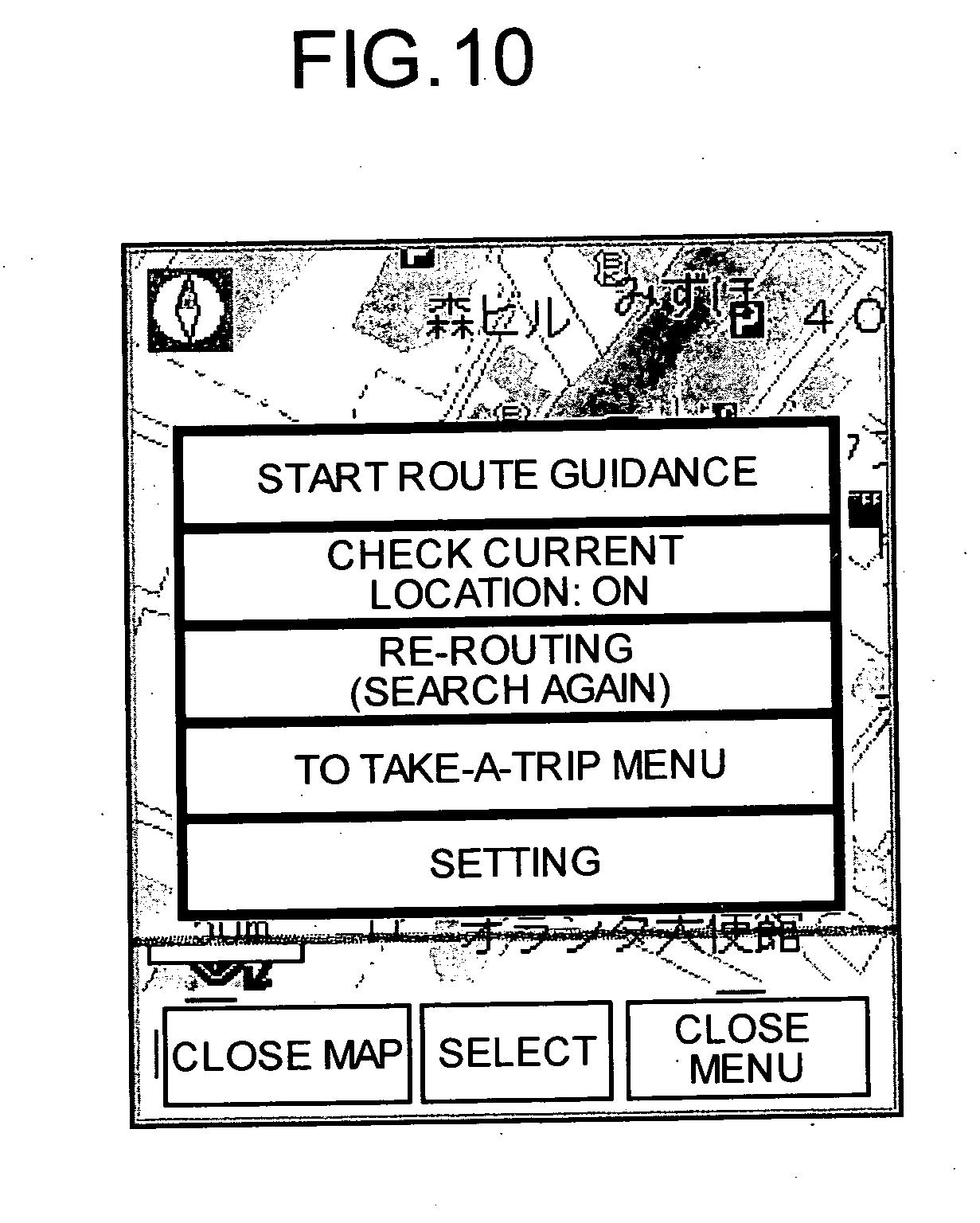 Program For Navigation Device