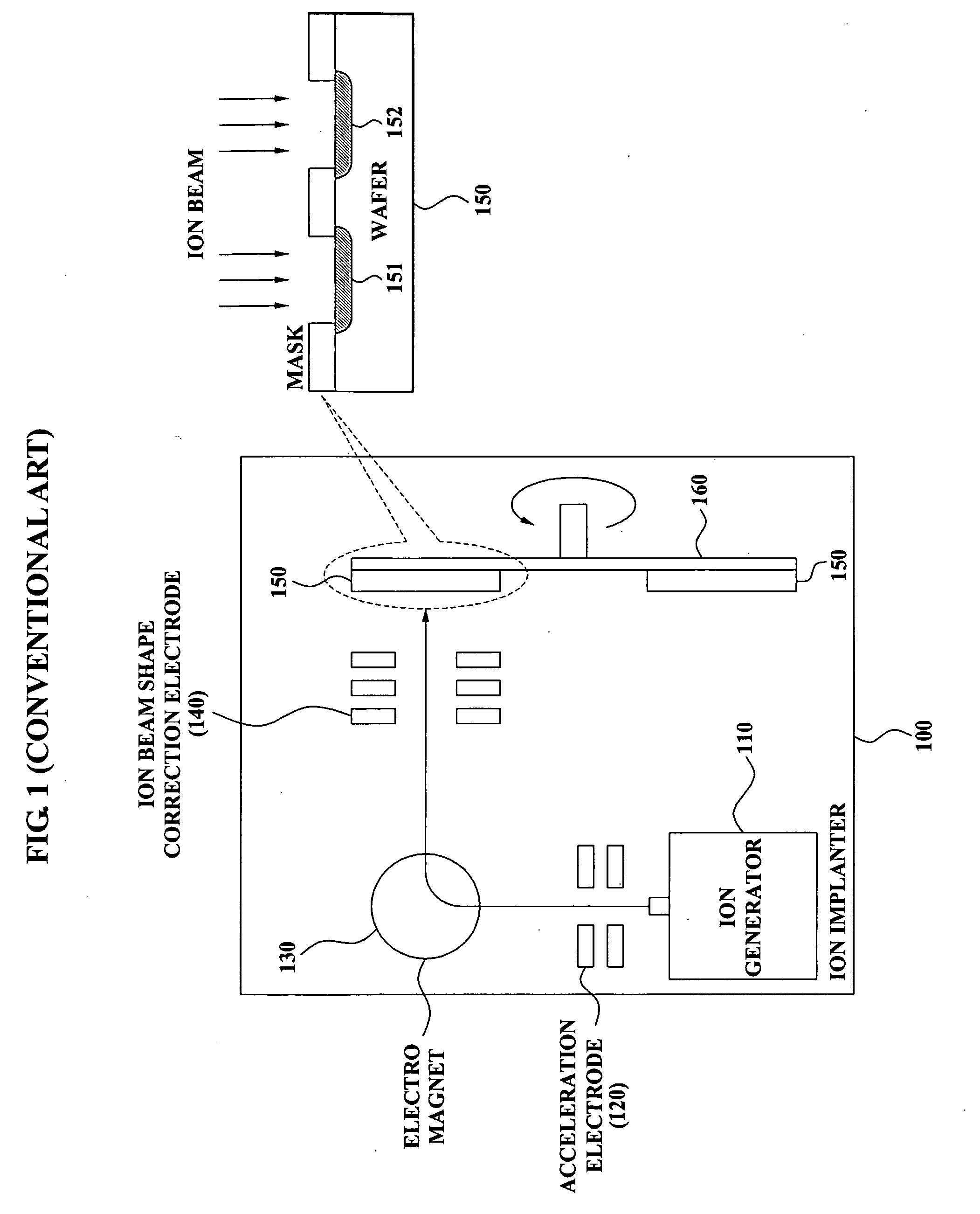 patent us20070152165