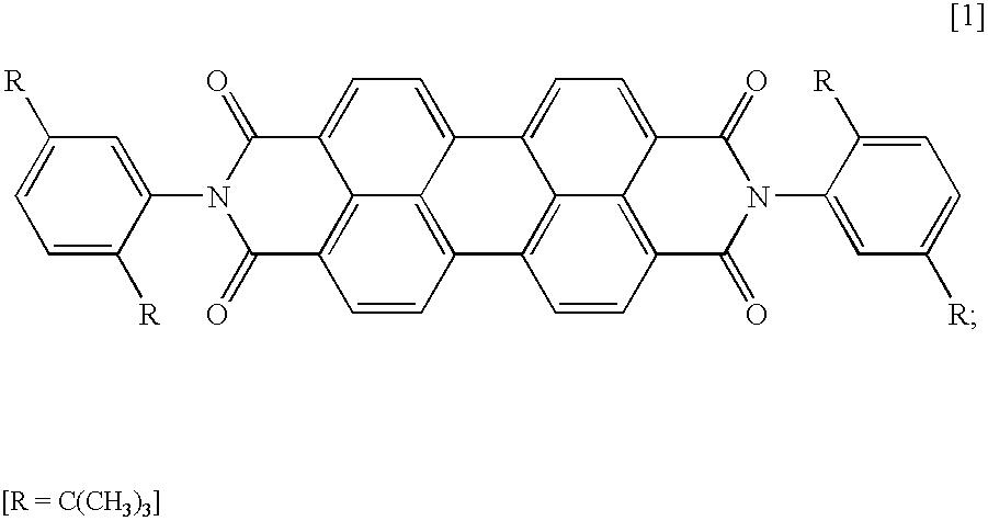 Figure US20070159682A1-20070712-C00007