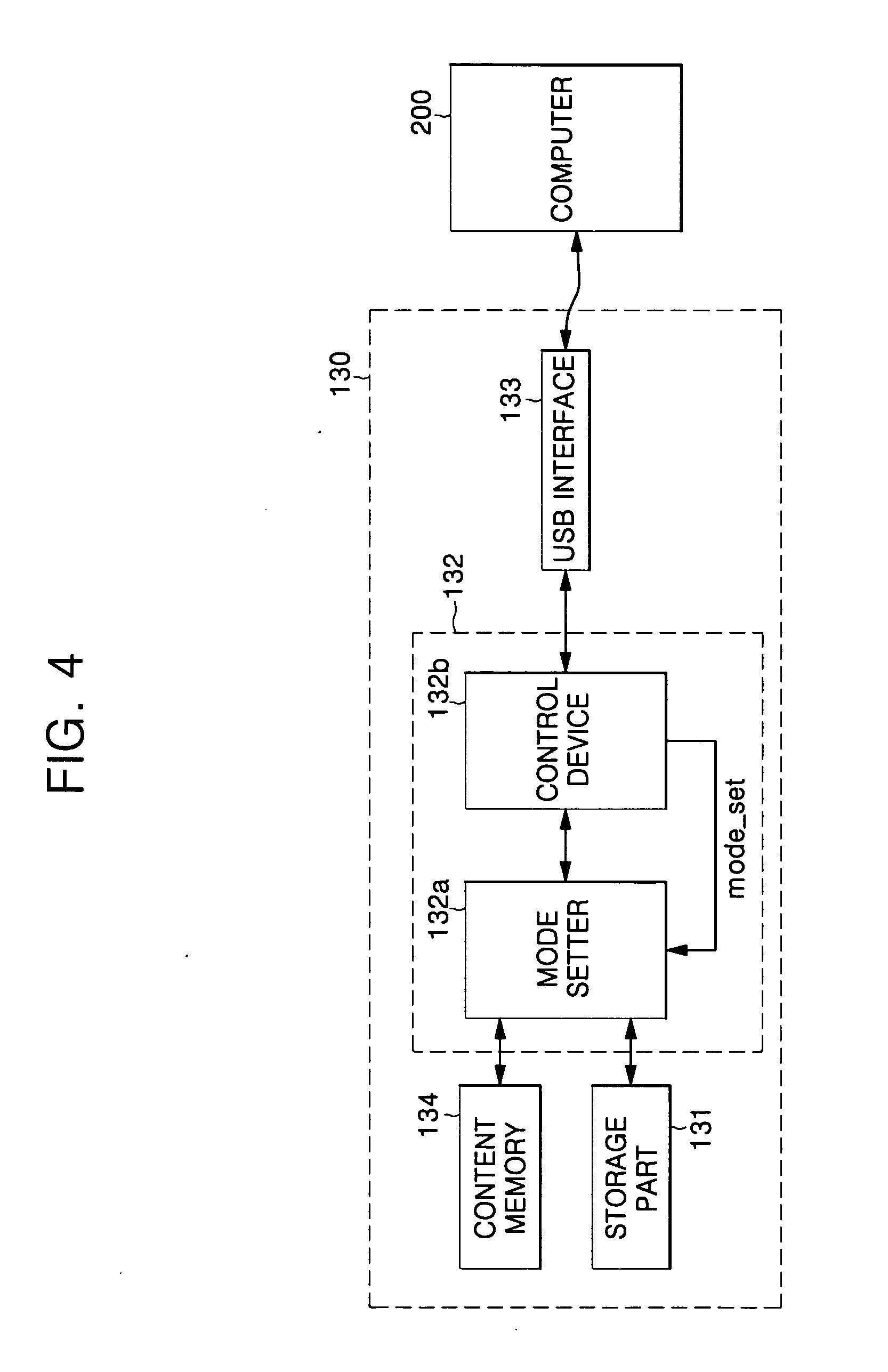 patent us20070162633