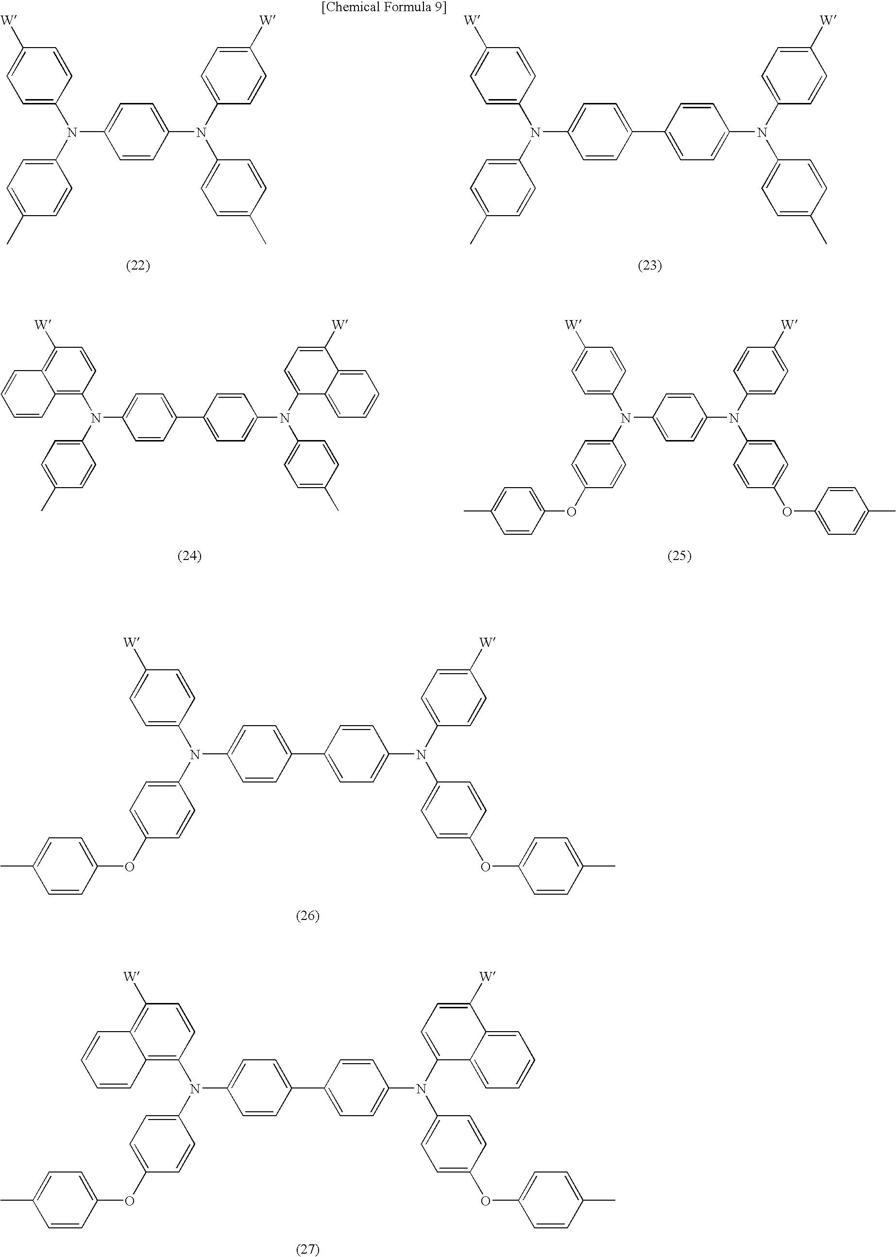 Figure US20070187672A1-20070816-C00009