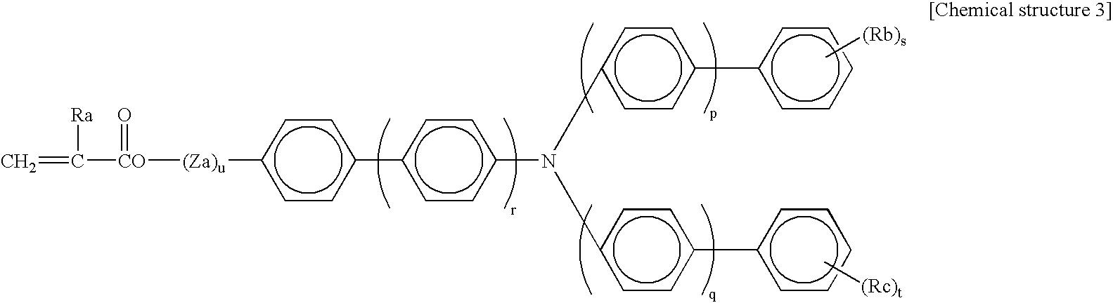 Figure US20070196749A1-20070823-C00005
