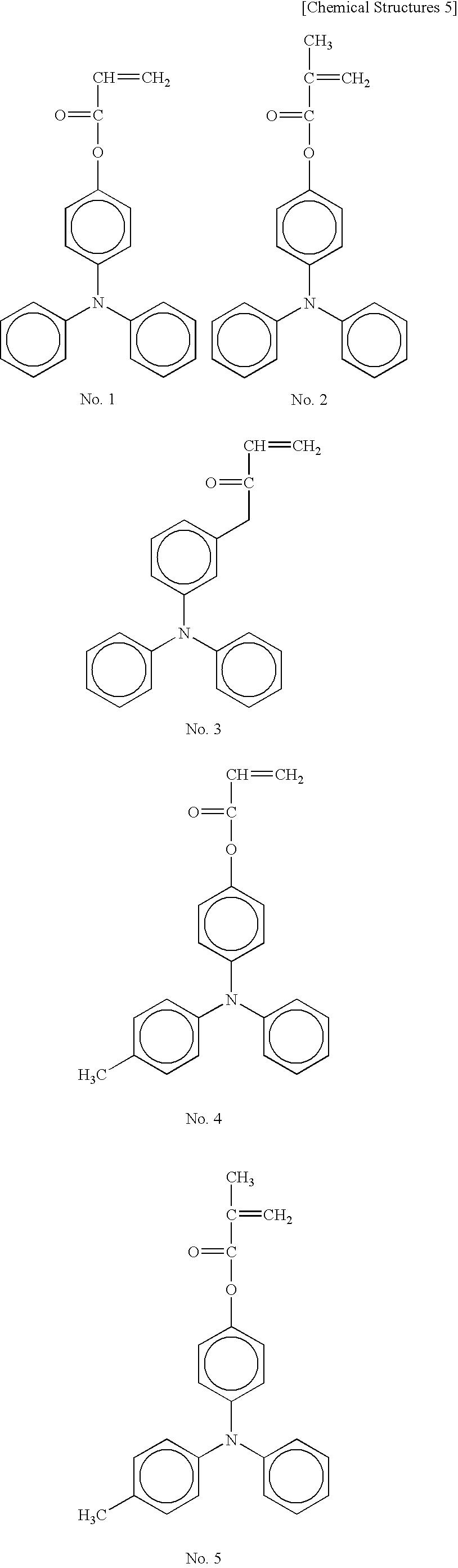 Figure US20070196749A1-20070823-C00006