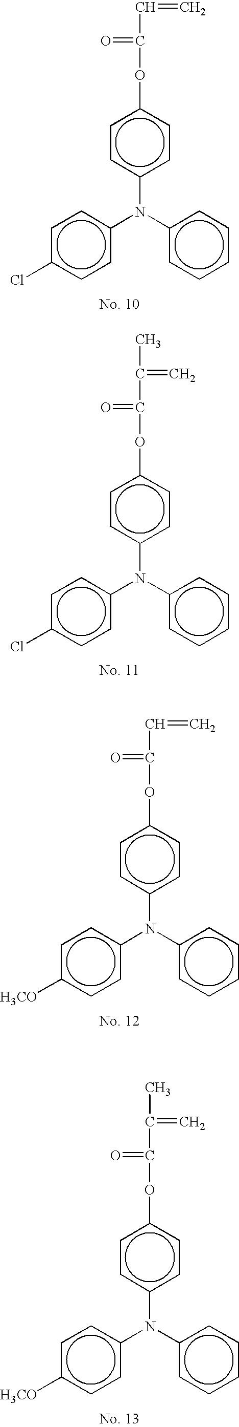 Figure US20070196749A1-20070823-C00008