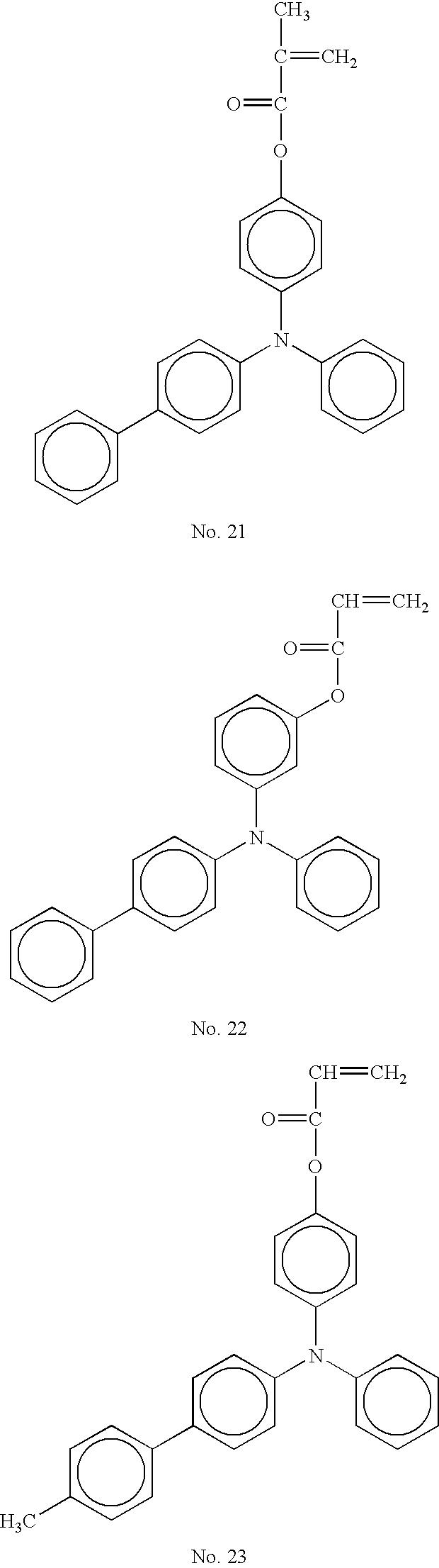 Figure US20070196749A1-20070823-C00011
