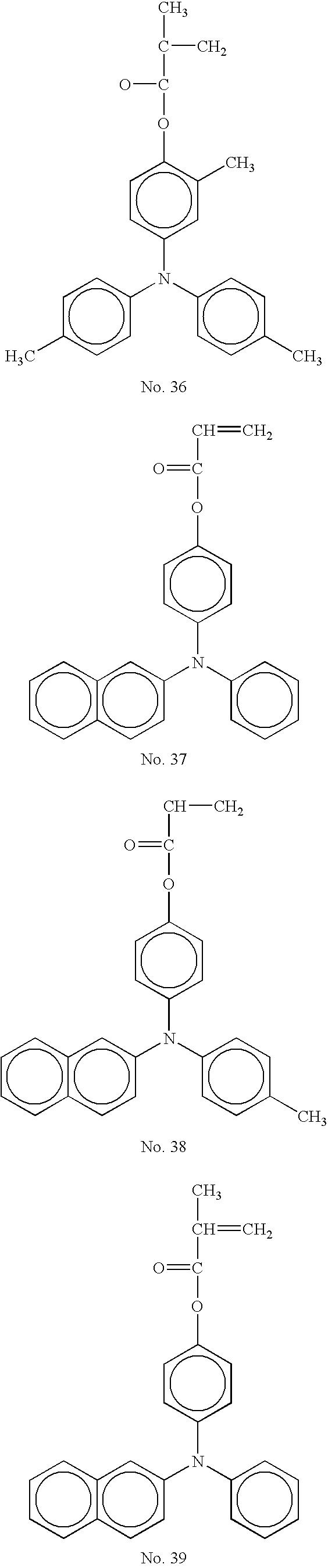 Figure US20070196749A1-20070823-C00015