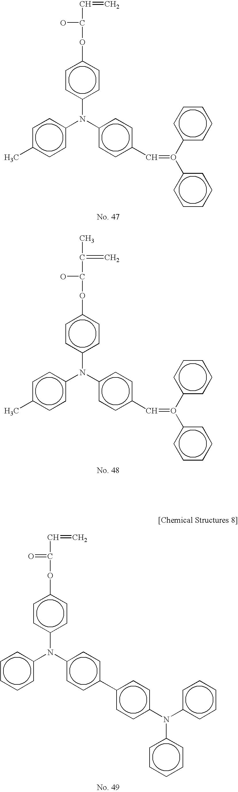 Figure US20070196749A1-20070823-C00018