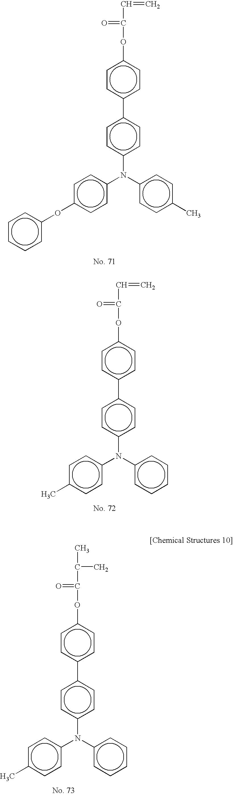 Figure US20070196749A1-20070823-C00026