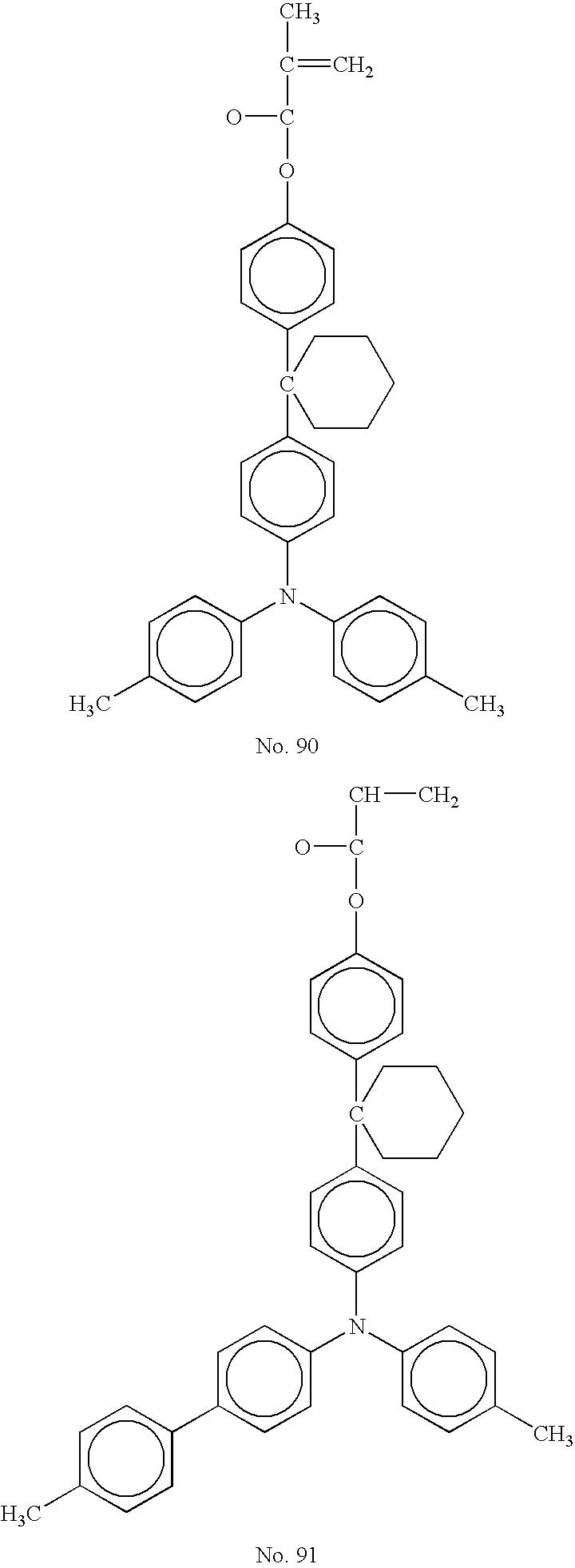Figure US20070196749A1-20070823-C00032