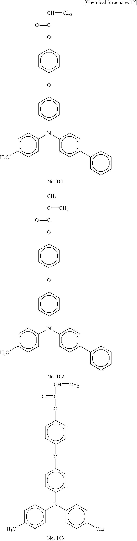 Figure US20070196749A1-20070823-C00036