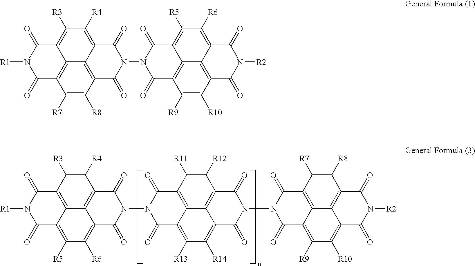 Figure US20070248901A1-20071025-C00015