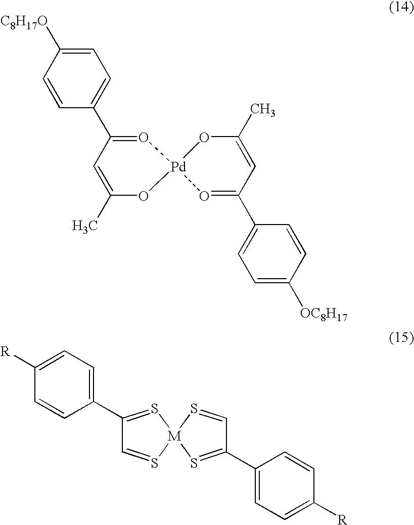 Figure US20070285959A1-20071213-C00002