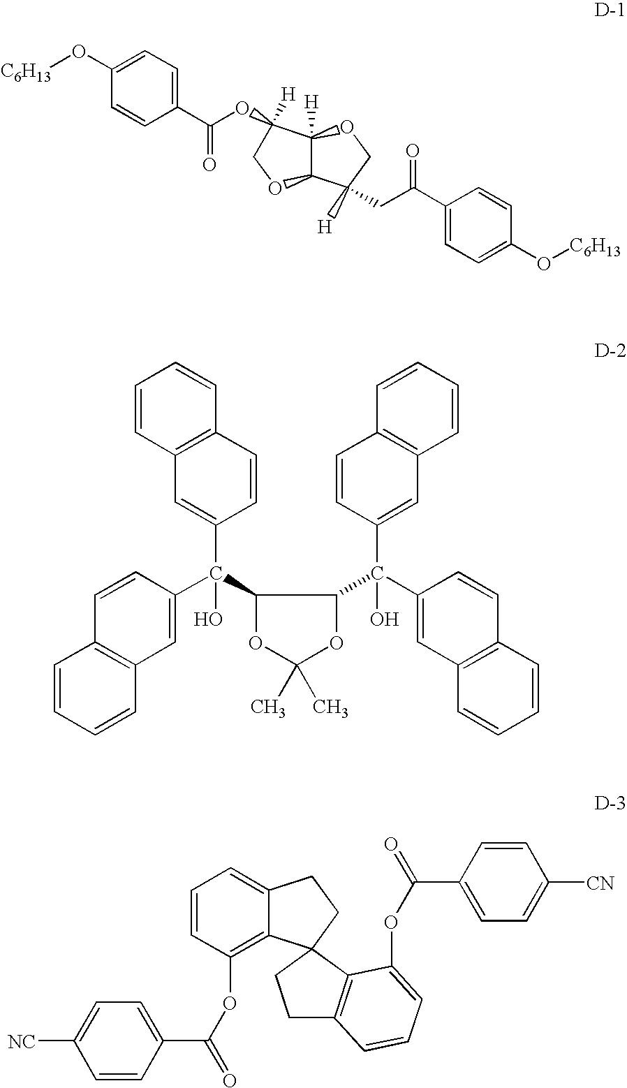 Figure US20080007518A1-20080110-C00001