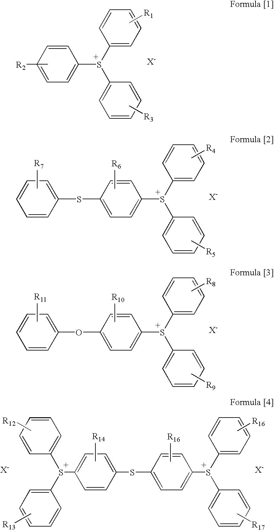 Figure US20080043081A1-20080221-C00017
