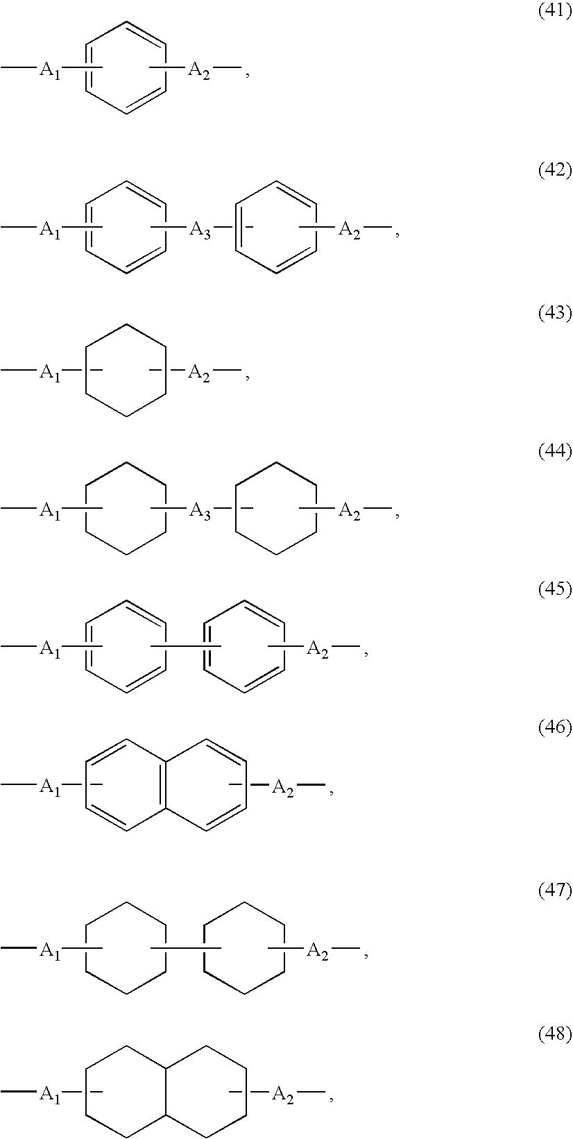 Figure US20080064527A1-20080313-C00027