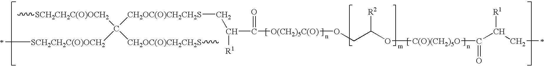 Figure US20080085946A1-20080410-C00017