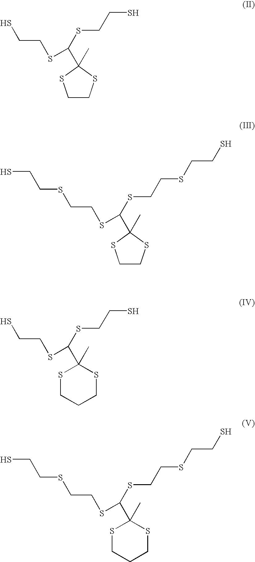 Figure US20080125570A1-20080529-C00002