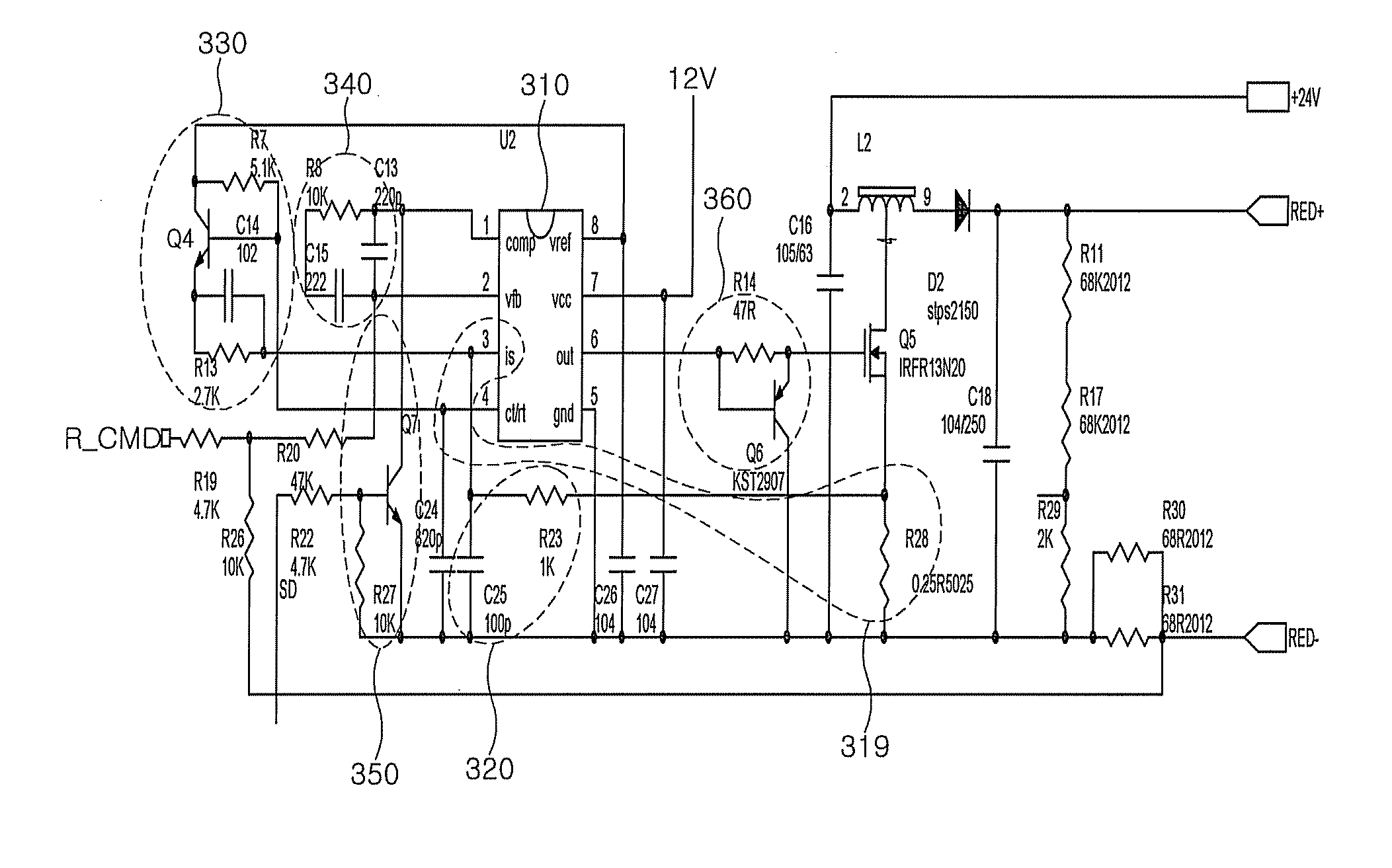 patent us20080157699