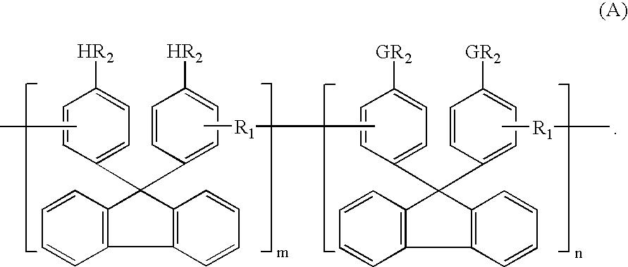 Figure US20080160461A1-20080703-C00002