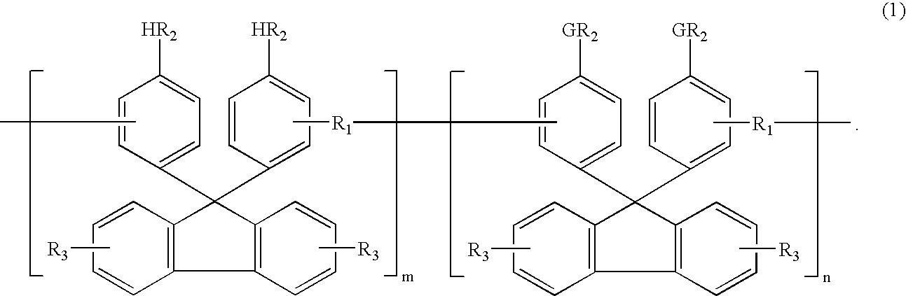 Figure US20080160461A1-20080703-C00015