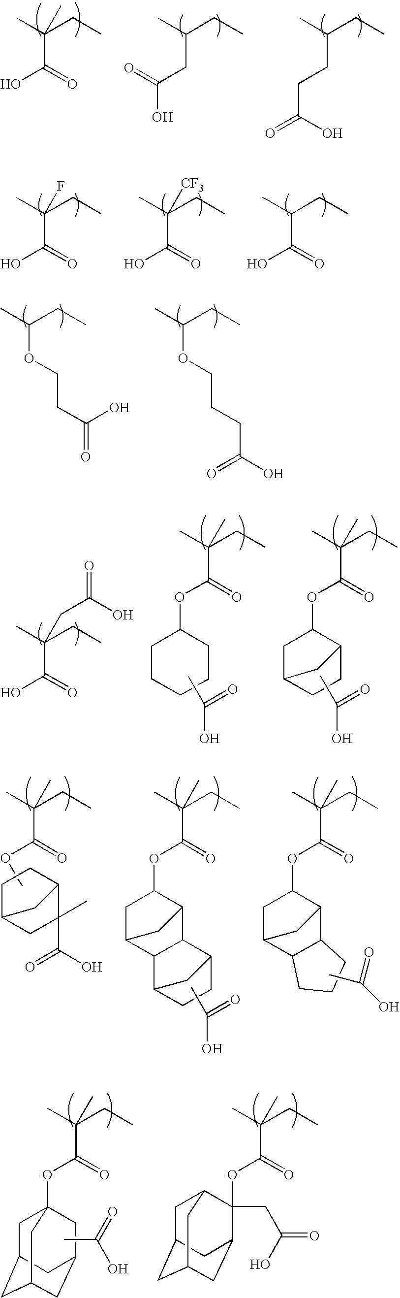 Figure US20090011365A1-20090108-C00036