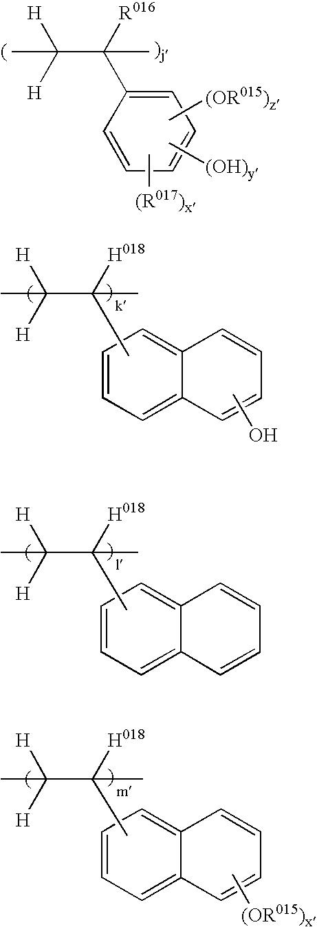 Figure US20090011365A1-20090108-C00041