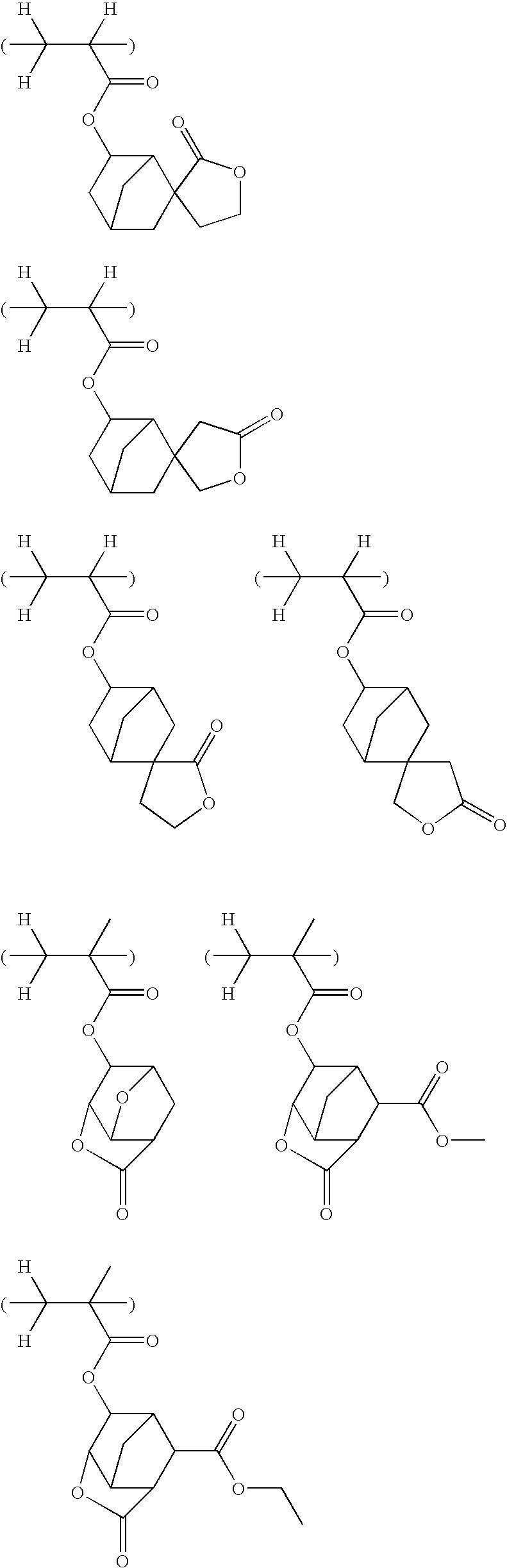 Figure US20090011365A1-20090108-C00056