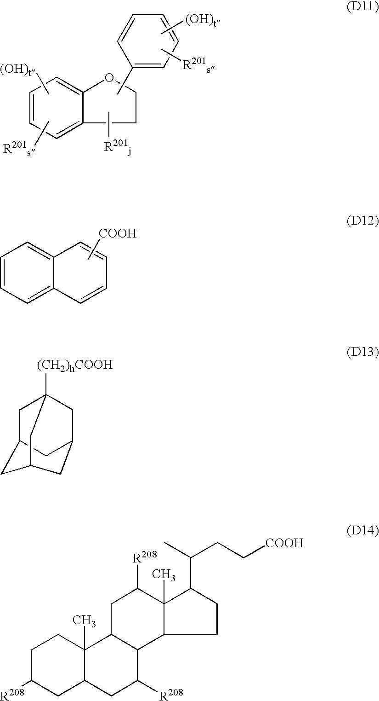 Figure US20090011365A1-20090108-C00086