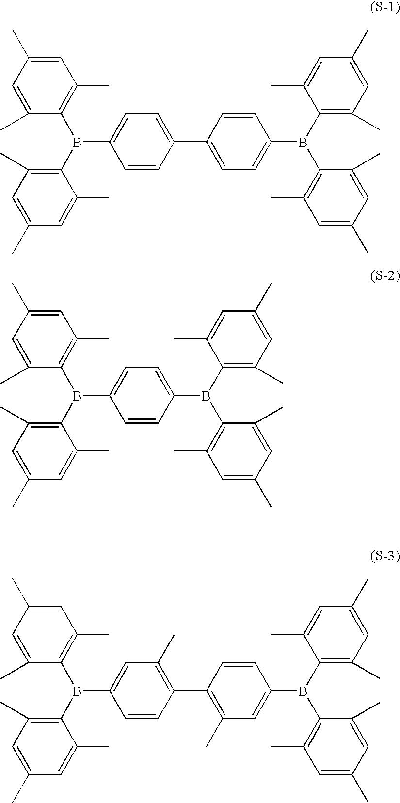 Figure US20090110957A1-20090430-C00070