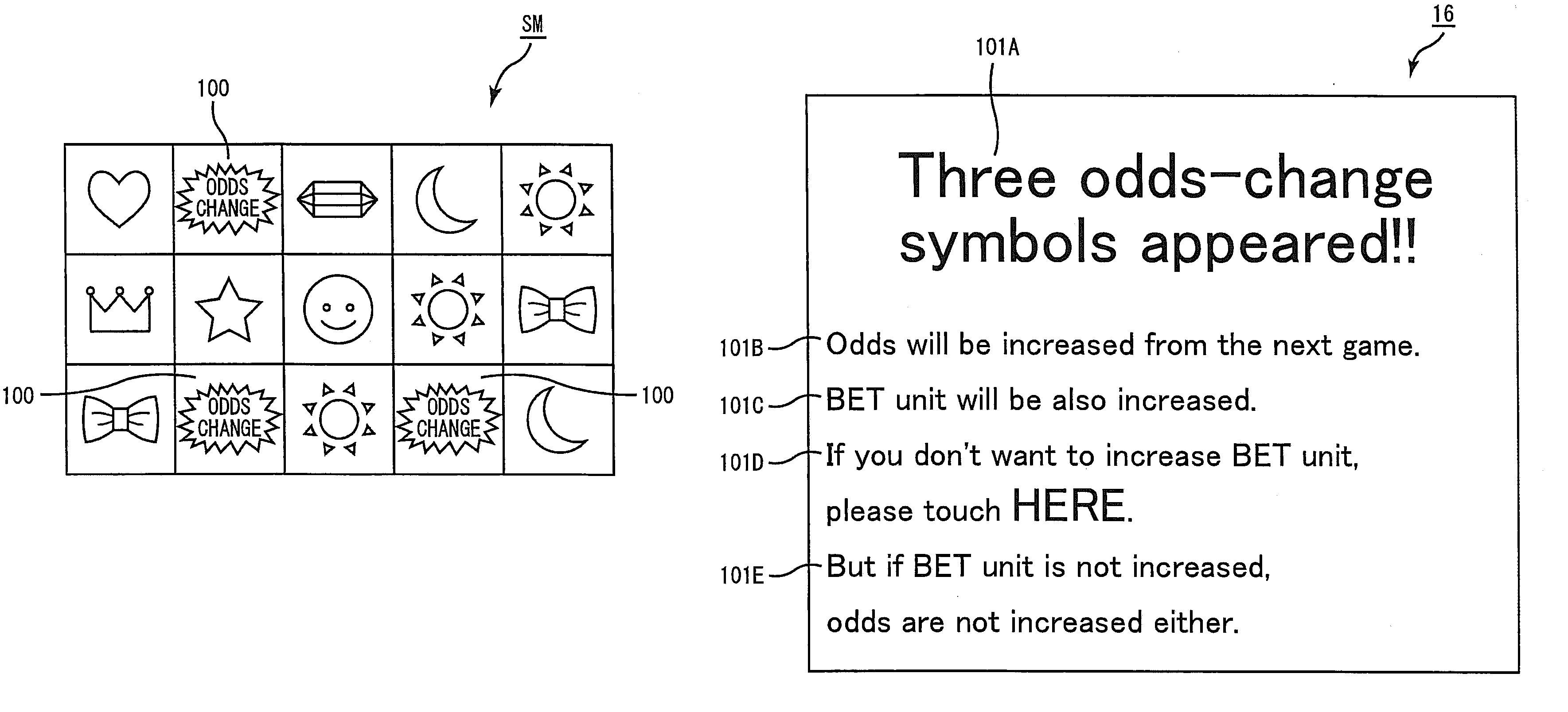 براءة الاختراع US20090239616 - Slot Machine Capable Of Changing Odds