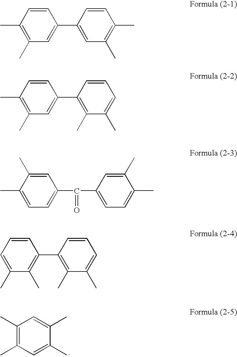 Figure US20090246392A1-20091001-C00010
