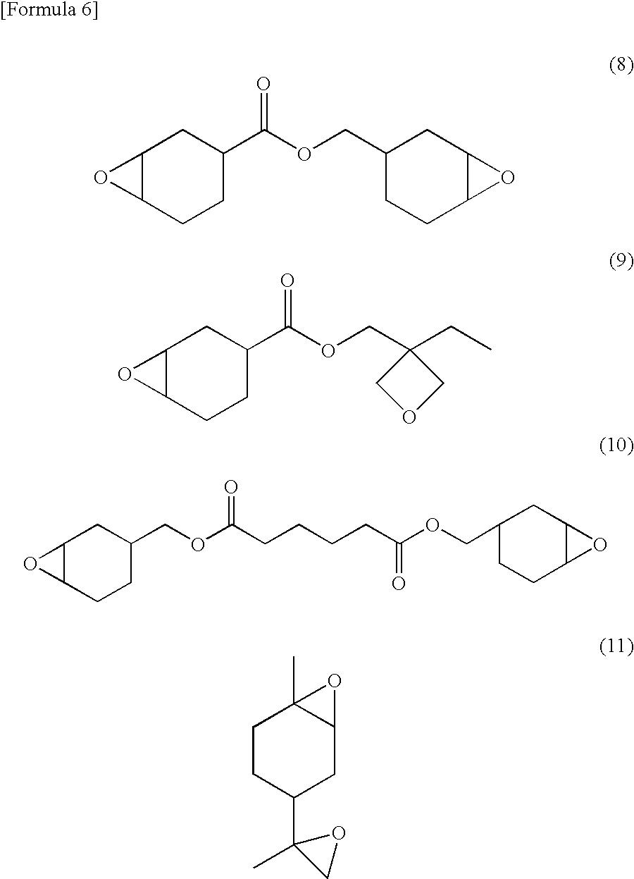 Figure US20090256171A1-20091015-C00005