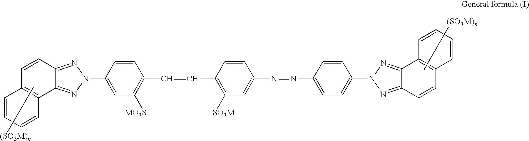 Figure US20090295886A1-20091203-C00005