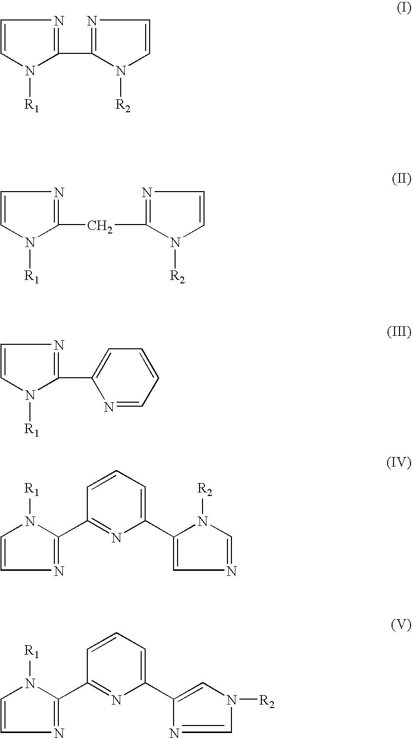 Figure US20100012525A1-20100121-C00001
