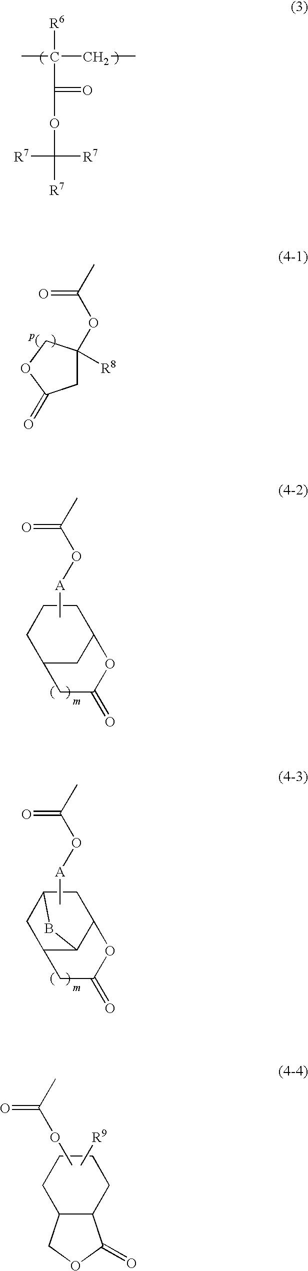 Figure US20100068650A1-20100318-C00013