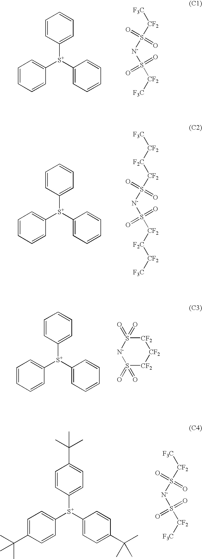 Figure US20100068650A1-20100318-C00024
