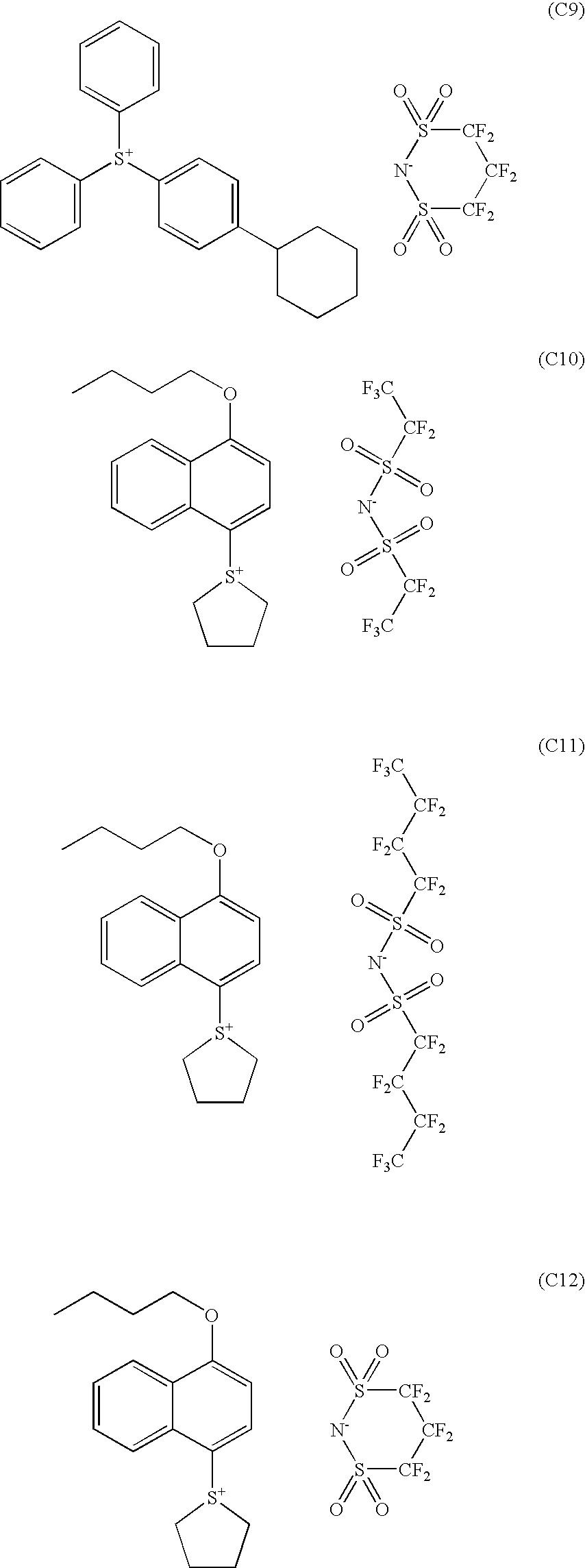 Figure US20100068650A1-20100318-C00026