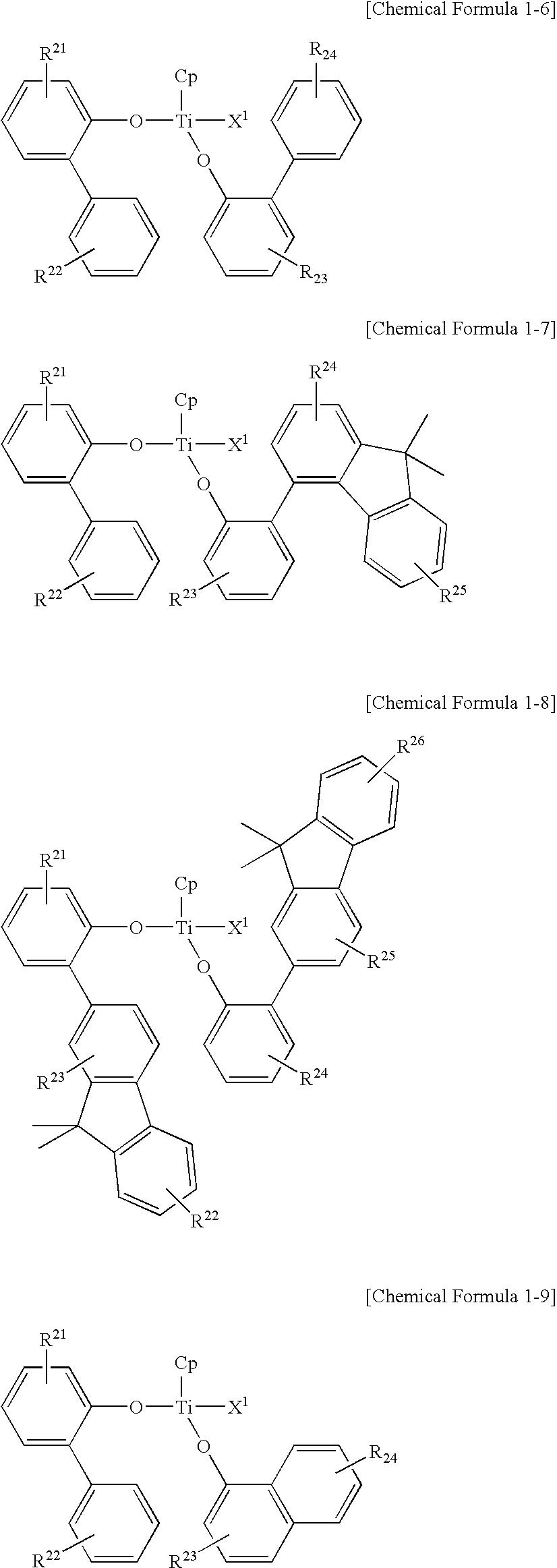 Figure US20100120981A1-20100513-C00006