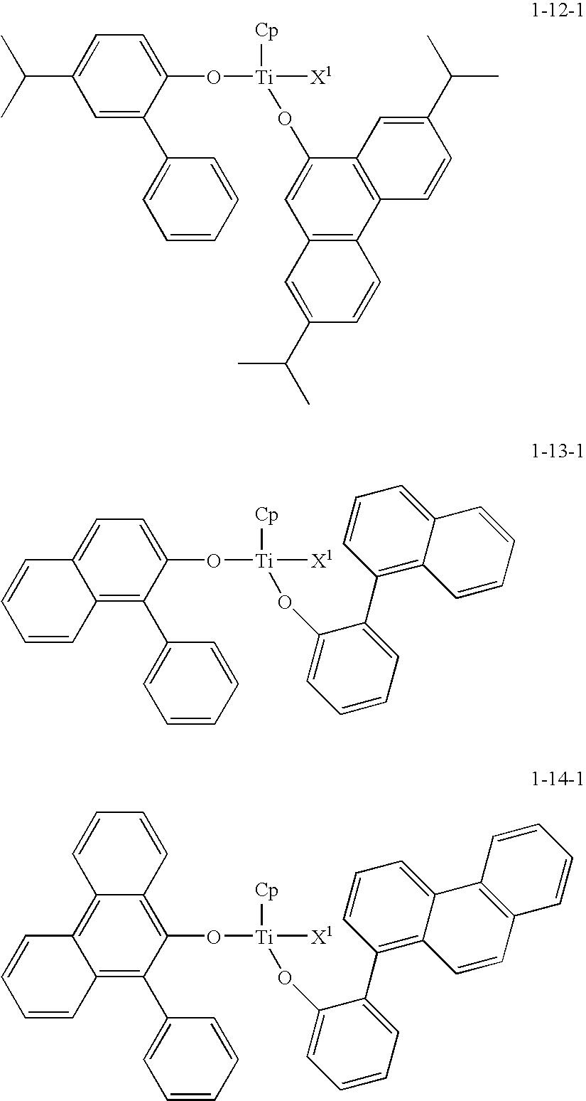 Figure US20100120981A1-20100513-C00011