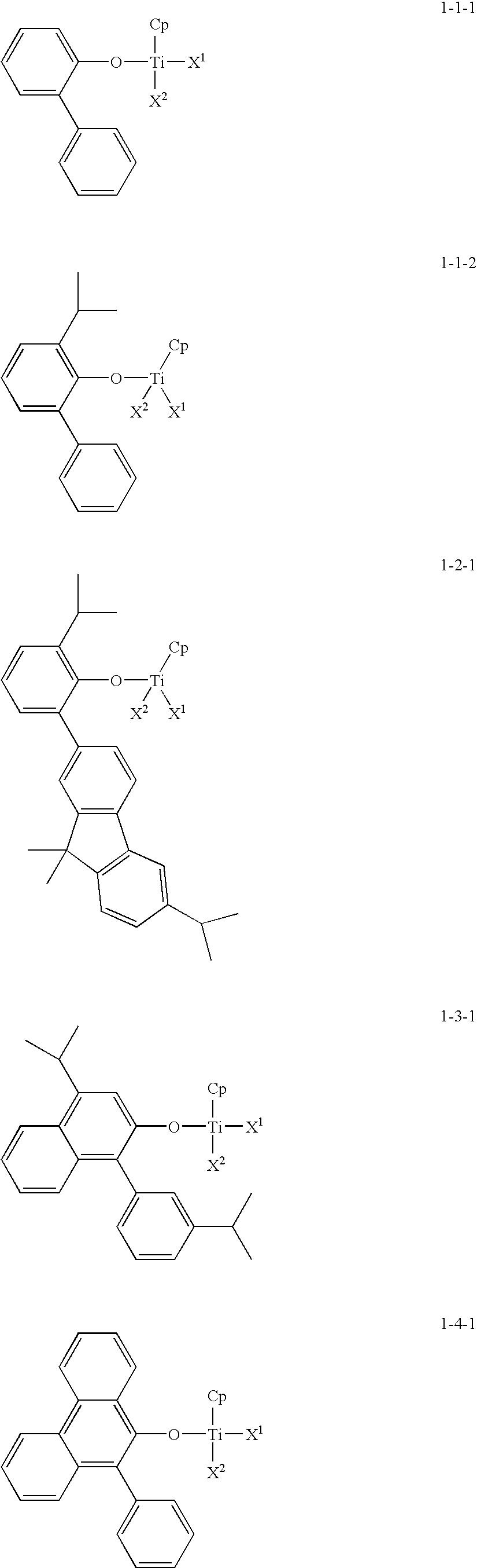 Figure US20100120981A1-20100513-C00019