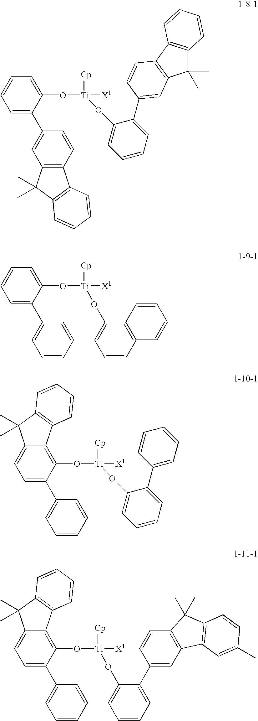 Figure US20100120981A1-20100513-C00021