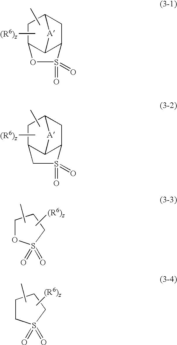 Figure US20100136480A1-20100603-C00005