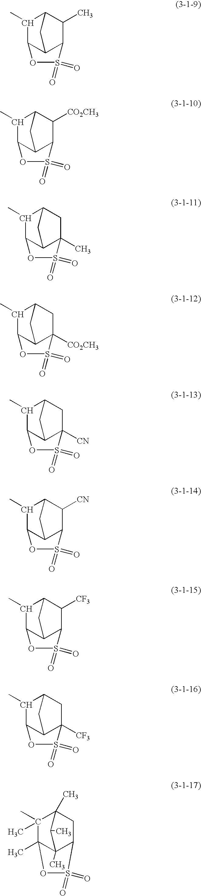 Figure US20100136480A1-20100603-C00007