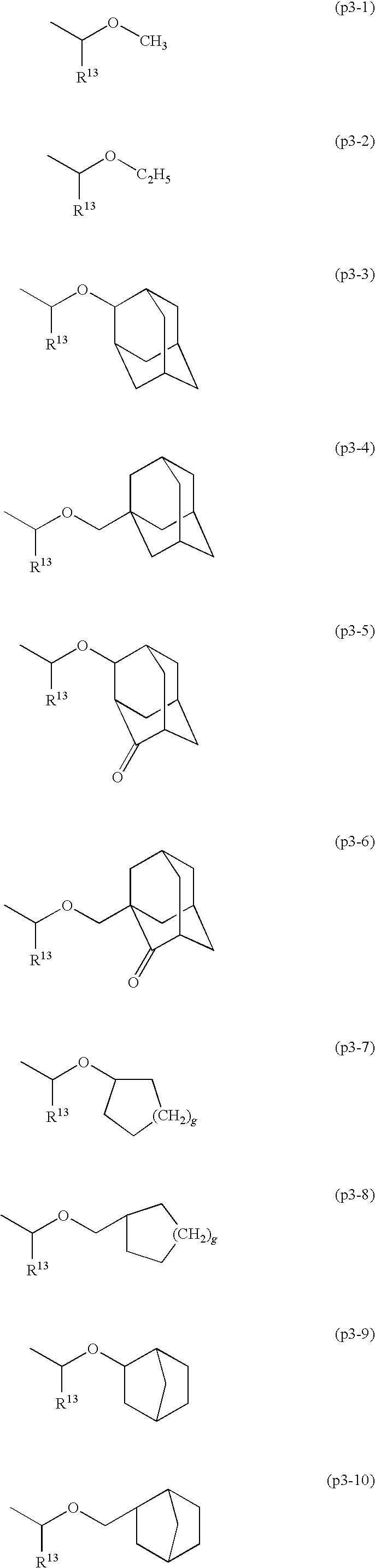 Figure US20100136480A1-20100603-C00017