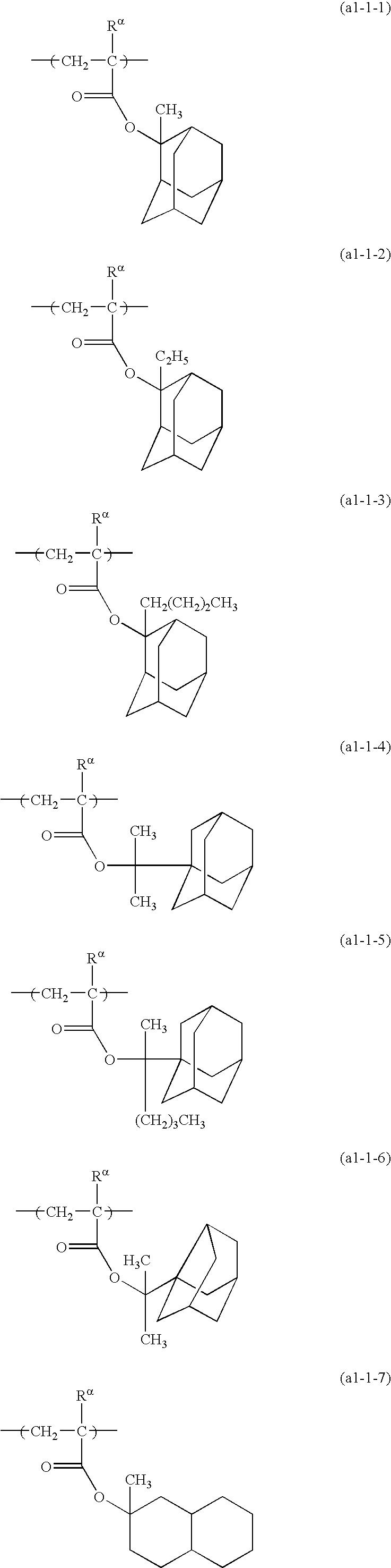 Figure US20100136480A1-20100603-C00021