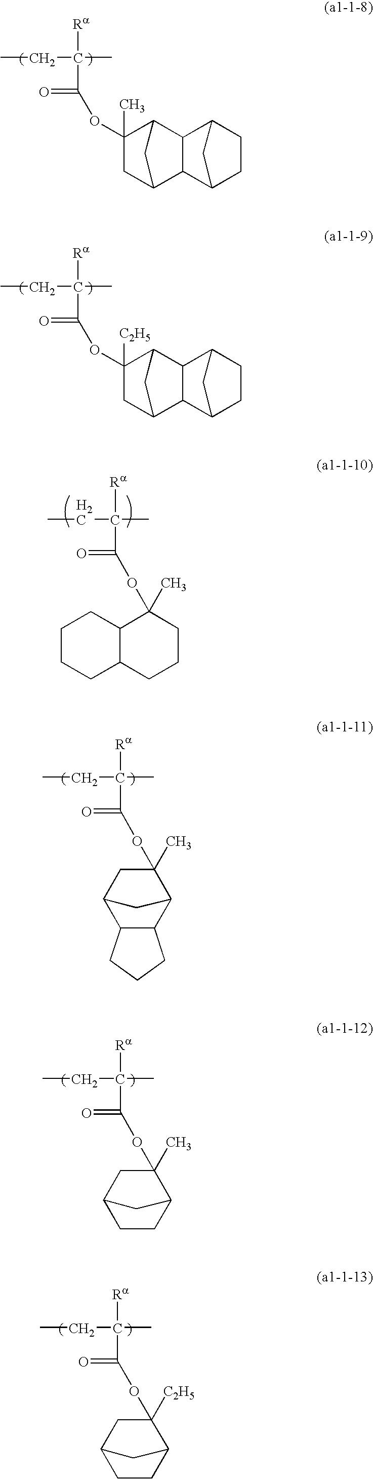 Figure US20100136480A1-20100603-C00022