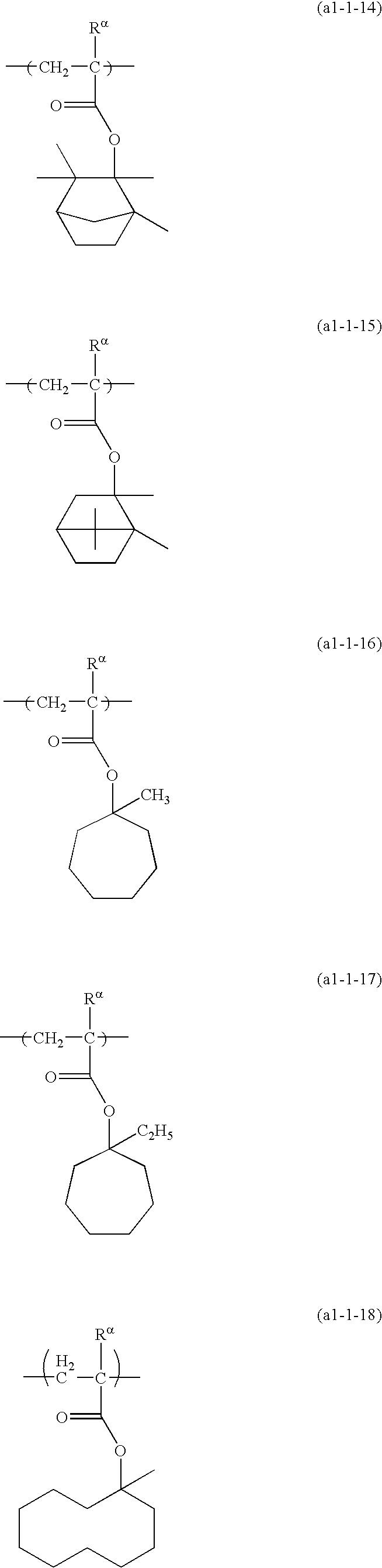 Figure US20100136480A1-20100603-C00023